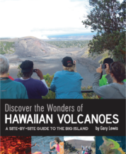 Hawaiian Volcano Cover